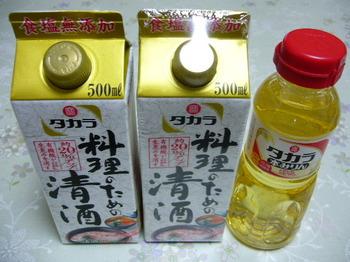 20101015 料理教室お土産.JPG