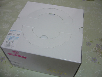 20111223 イオン北海道×明治 X'masケーキ外箱.JPG
