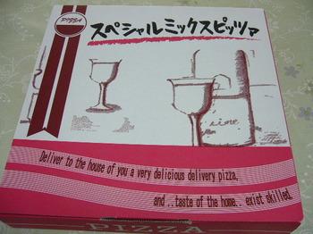 20111223 ラルズ×日本ハム×北海道コカ・コーラ トロナ スペシャルミックスピッツァ外箱.JPG