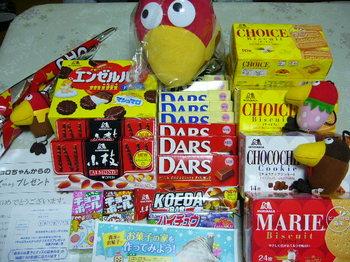 20121223 ツルハドラッグ×森永製菓 お菓子とグッズの詰合せ.JPG