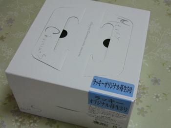 20121224 北雄ラッキー×明治 X'masケーキ外箱.JPG