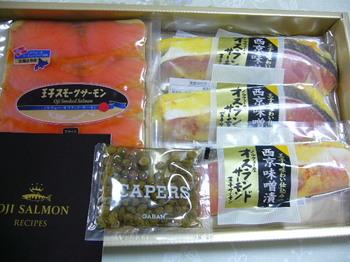 20131003 HBCラジオ スモークサーモン・漬魚詰合せ.JPG