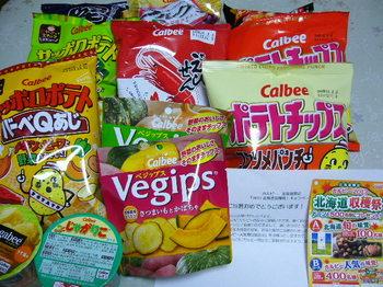 20131121 カルビー カルビー人気商品詰合せ.JPG
