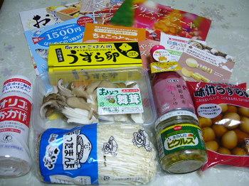 20141211 ふれあいクッキング お土産.JPG
