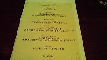20150314 コープさっぽろ×日清フーズ ランチメニュー.jpg