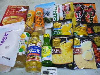 20150327 幸福料理実習会 お土産.JPG