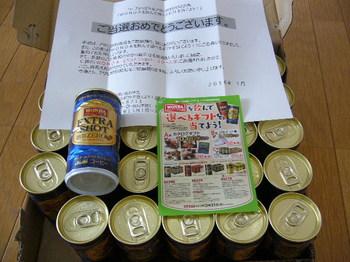 20160113 コープさっぽろ×アサヒ飲料 WONDAエクストラショット1ケース.JPG
