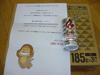 20161013 HBCラジオ キリンファイア.JPG
