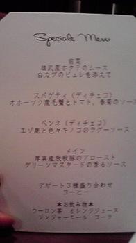 20180317 コープさっぽろ×日清フーズ ランチメニュー.jpg
