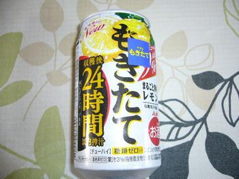 20180511 Yahoo!プレミアム もぎたてまるごと搾りレモン350ml.JPG