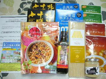 20180922 サツドラ×サッポログループ 北海道の食卓セット.JPG