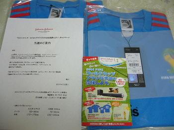 Johnson&Johnson オリジナルペアTシャツ.JPG